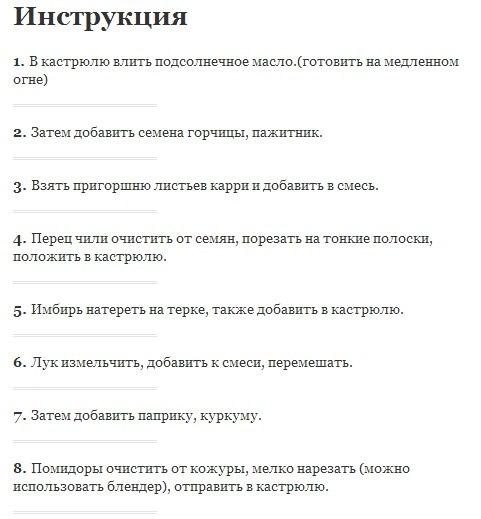 Все полезно ,что в рот полезло)))!!! - Страница 6 XlHvY7N7h0E