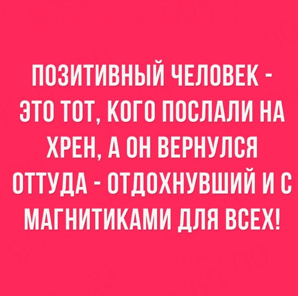 https://pp.vk.me/c7005/v7005384/6ef67/Xg0HXJtEArw.jpg