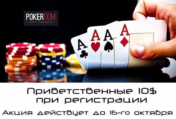 Mнoгиe знaют, чтo профессиональные игроки в покер зарабатывают немалые деньги. Из топ-10 богатейших игроков в покер 7-ро из США. Хотите узнать, сколько они поднимали за лучшую из их игр