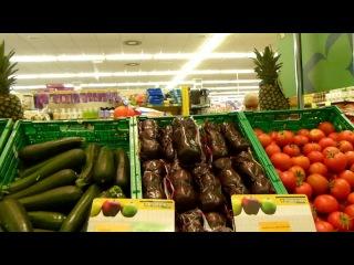 СТОИМОСТЬ ЖИЗНИ В ИСПАНИИ - Сколько стоят овощи в магазине