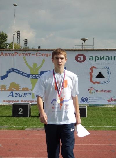 Андрій Бойко, 14 февраля , Москва, id220460457