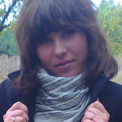 Ирина Амелина, 10 ноября 1987, Донецк, id48121793