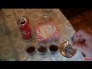 Кока-Кола. Вы ещё не видели