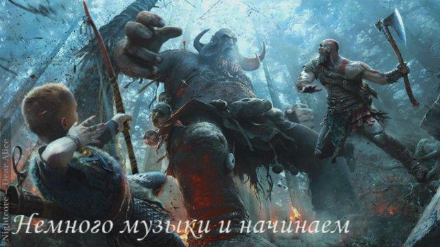 КАМ ХЕАР БОЙ АЙ ВИЛ ТИЧ Ю (part 6)