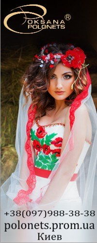 Вишиті сукні в українському стилі