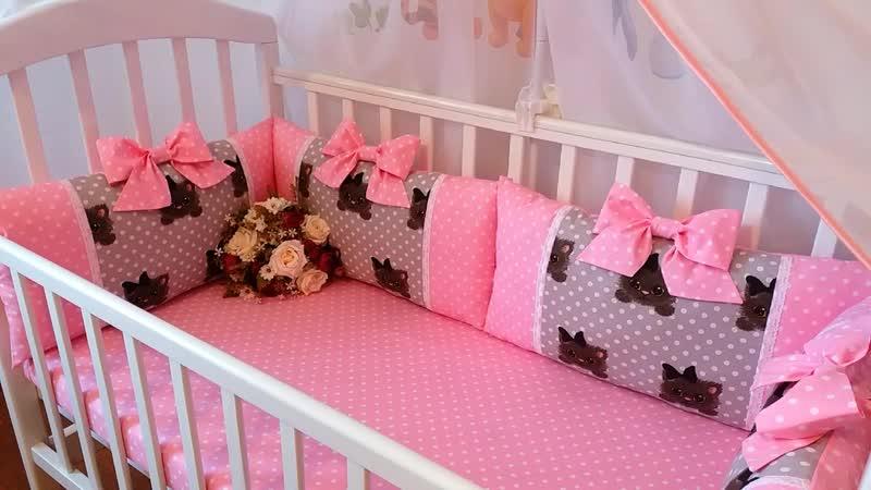 Комплект в детскую кроватку Кисеньки.
