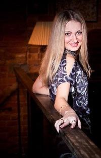 Людмила Кислякова, 6 июля 1981, Таганрог, id22468790