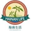 Остров Хайнань от Санья до Хайкоу. Hainan Life