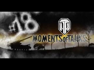 Moments of tanks #18: Перезарядка. Мультик про танки.