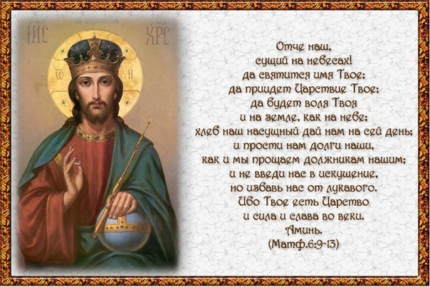 """""""Мамины молитвы о детях"""" О дочери, о сыне, о крестниках Молитва о дочери Молю тебя, о Дева Пресвятая, Даруй здоровье доченьке моей. Ты ведаешь, о чём душа мечтает Пocмoтрeть пoлнoстью.."""