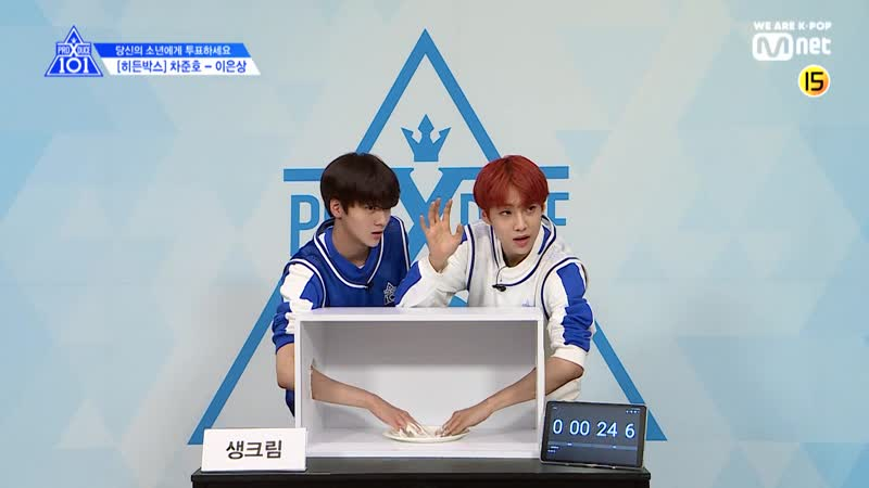 190413 Produce X 101 Hidden Box [Lee Eunsang (Brand New Music) vs. Cha Junho (Woollim)]