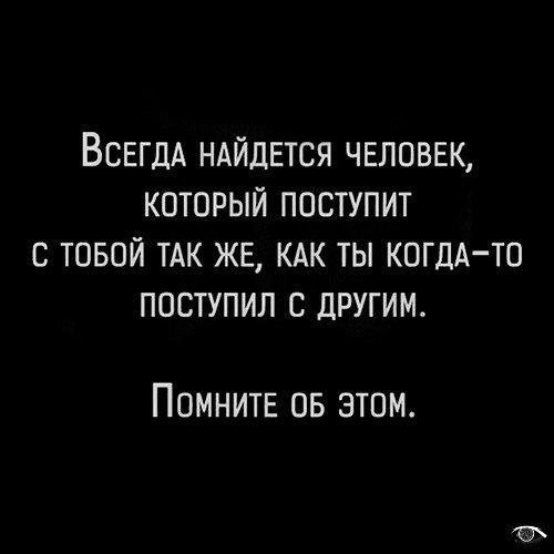 https://pp.vk.me/c543108/v543108063/3961e/vRFIxwAdbco.jpg