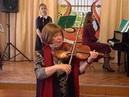Мэтр Московской консерватории провела в Курске мастер класс по скрипке
