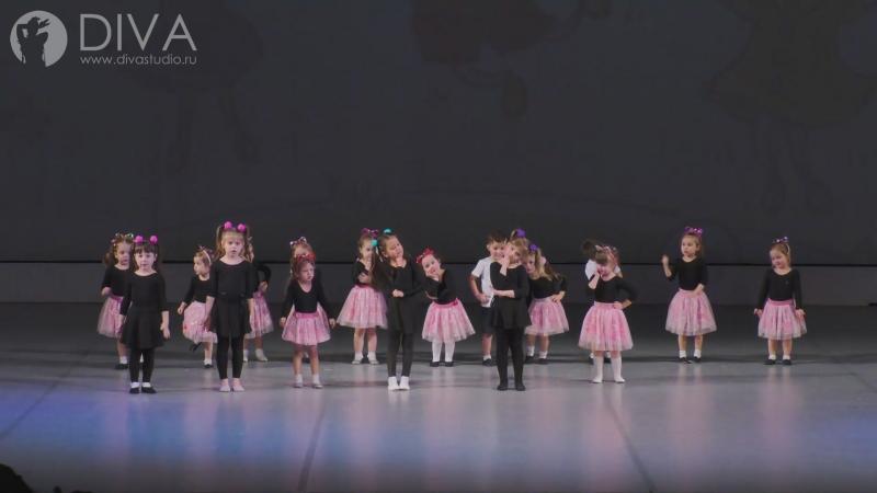 Детские современные танцы 3-4 года