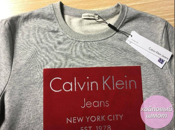 Свитшот Calvin Klein -