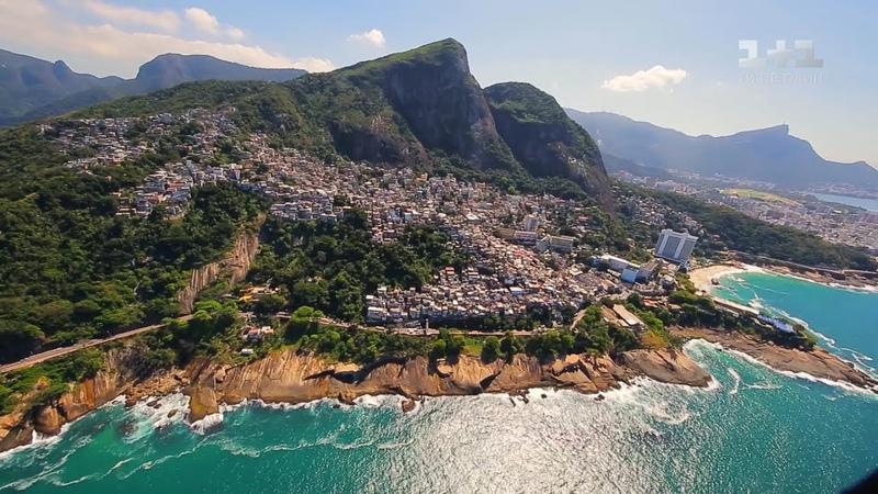 Фавелы Рио-де-Жанейро и поиски наркобарона. Бразилия. Мир наизнанку 10 сезон 8 выпуск