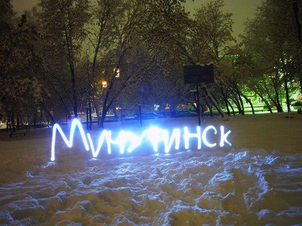 Санаторий «им М И Калинина», с Новоникольское