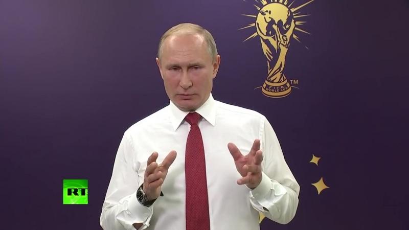 Путин Мы можем гордиться тем как организовали этот турнир