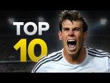 Top 10 BEST European Signings of the Season