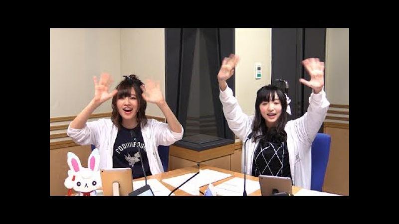 【公式】『Fate/Grand Order カルデア・ラジオ局』 45 (2017年11月14日配信)
