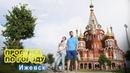 ИЖЕВСК. Прогулка по достопримечательностям | Самые красивые города России