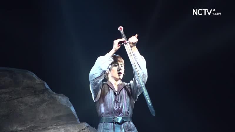 뮤지컬 엑스칼리버 프레스콜 카이·손준호 내 앞에 펼쳐진 이 길 검이 한 사람을