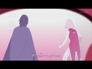 Boruto Naruto Next Generations Ending 2