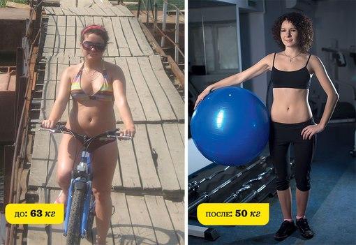 Можно похудеть на беговой дорожке если ходить