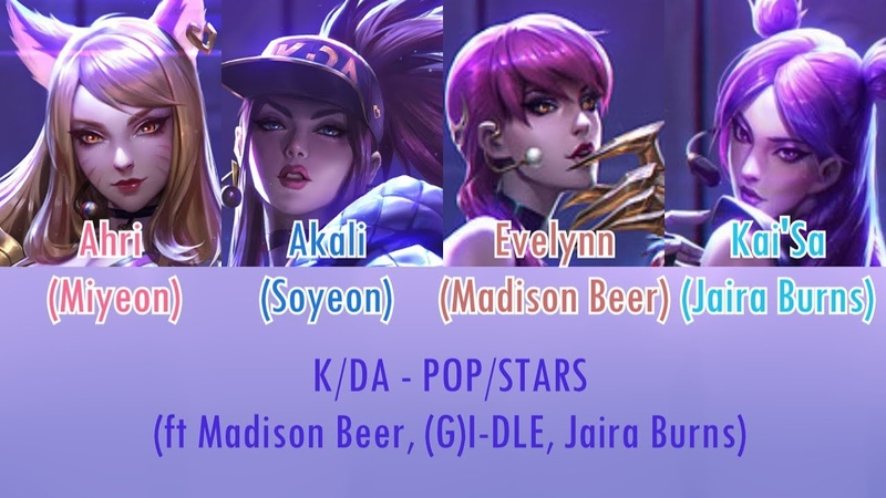 K/DA - POP/STARS (Outdated Color Coded Lyrics - Eng/Rom/Han)