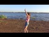 танец АМИНОЧКИ