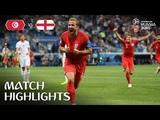 Tunisia v England - 2018 FIFA World Cup Russia - Match 14