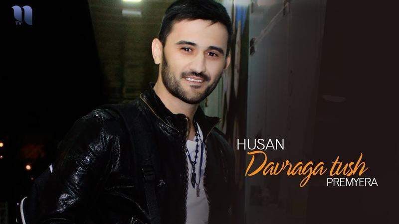 Husan - Davraga tush | Хусан - Даврага туш (music version)