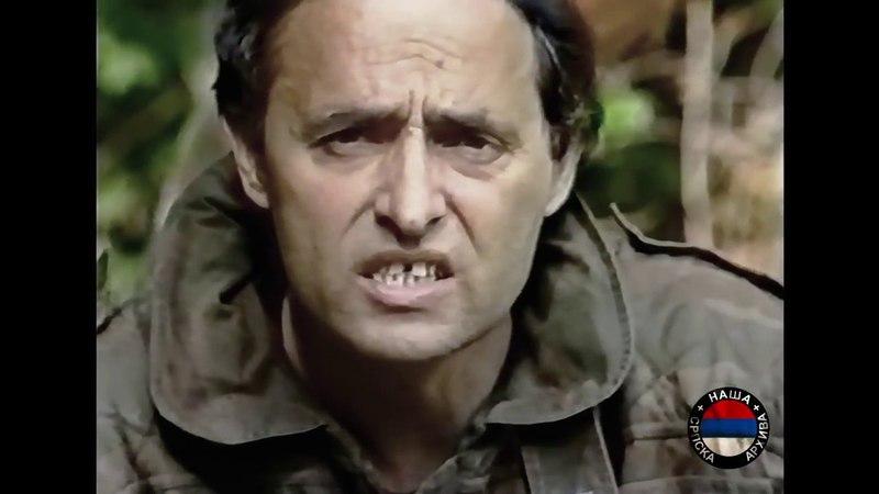Roki Vulovic - Junaci iz prve Semberske brigade [TrueHD]