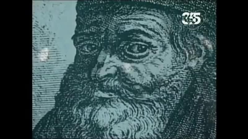 Кто первым создал человека в пробирке. Вот почему Ньютон сошел с ума. Тайные зна