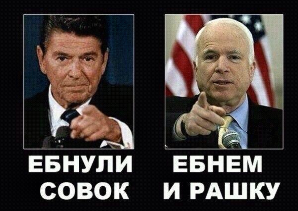Верховная Рада отменила внеблоковый статус Украины - Цензор.НЕТ 6671