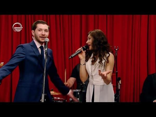ცოლ-ქმრის სა8მარტო სიმღერა