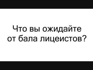 видео к балу part 2