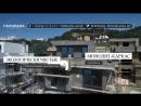 Купить коттедж дом в Сочи Коттеджный поселок ПАНОРАМА Адлер