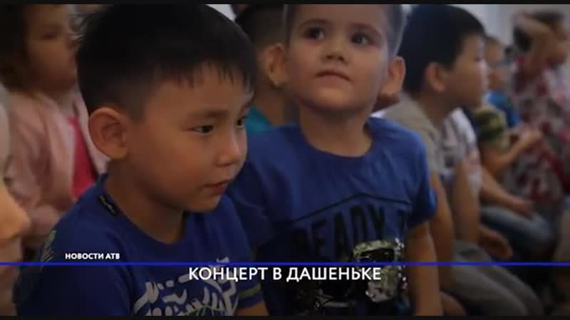 В Улан Удэ приучают к музыке с пеленок