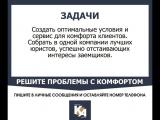 Защитим вас от коллекторов в г. Новосибирск и  области