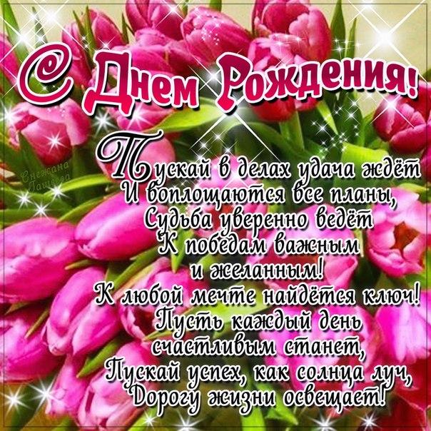 http://cs315129.vk.me/v315129786/981d/Mz1VIY45YLc.jpg