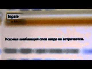 Корпоративное видео компании Ingate - золотой призёр конкурса