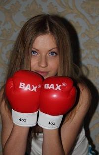 Анастасия Павлова, 2 июля 1991, Новосибирск, id205231488