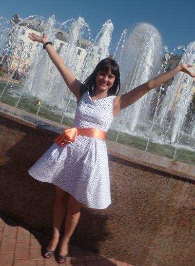 Анастасия Ерёмина, 12 сентября 1998, Новокузнецк, id192279617