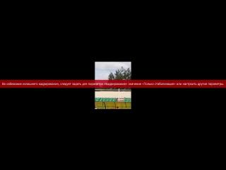 Турнирная игра 25.06.18. между СШ 07 г. Клин - СШОР Химки (2 тайм)