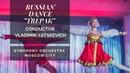 Tchaikovsky - Russian Dance Trepak. Conductor - Vladimir Yatskevich