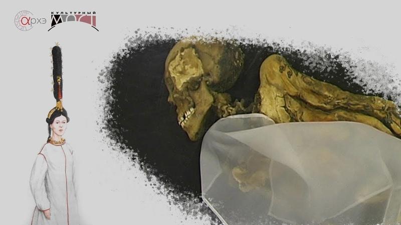 Елизавета Веселовская Скифы и сарматы Опыт антропологической реконструкции