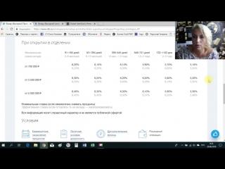 Обзор кабинета Глобал ИнтерГолд и сравнение с предложением банка ВТБ