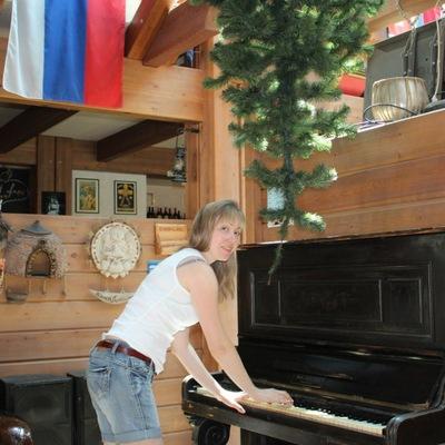 Юлия Щепеткова