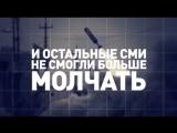 Бойня в Мосуле номинированный на Emmy материал RT